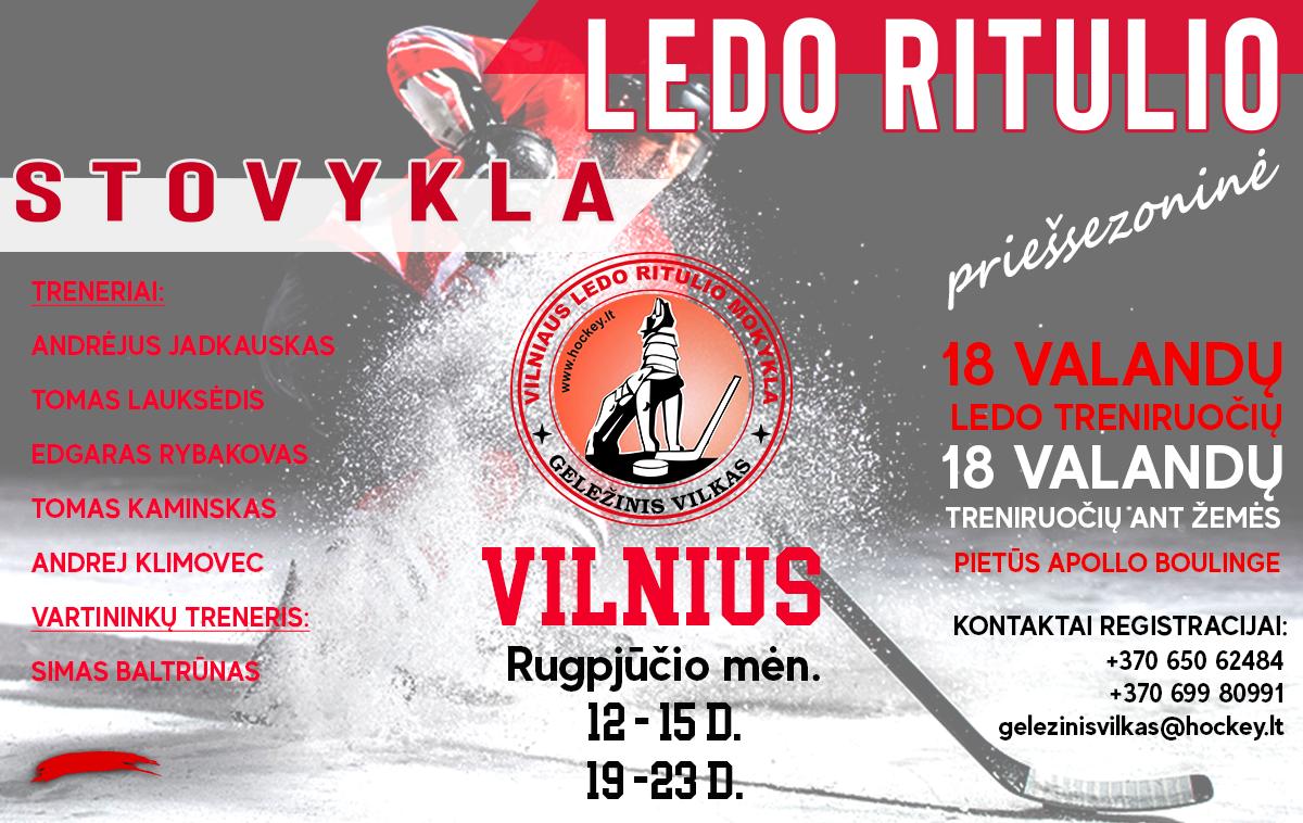 Priešsezoninė ledo ritulio stovykla Vilniuje