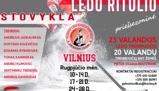 Priešsezoninė paruošiamoji stovykla Vilniuje